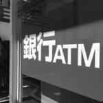 肥後銀行 2019 ゴールデンウィーク ATM 時間 手数料 窓口営業